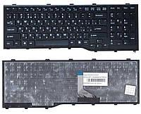 Клавиатура для ноутбука Fujitsu LifeBook AH532 NH532 горизонтальный энтер черная