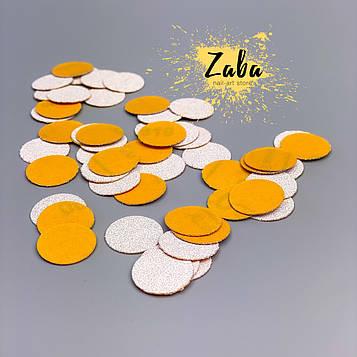 Сменные файлы для педикюрного диска Zaba Professional 80 грит, 50 шт