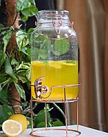 Лимонадник 4 литра на металлической подставке