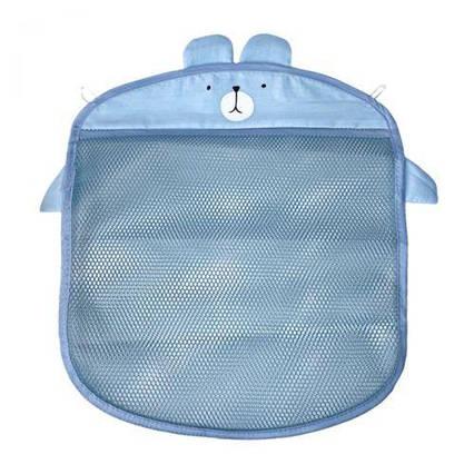 Детская сетка-органайзер в ванную, синий №0916