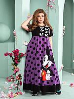 Оригинальное молодёжное длинное платье свободного кроя с 52 по 66 размер