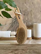 Щетка для сухого массажа деревянная с натуральной щетиной из Агава - кактус (антицеллюлит и пилинг) TITANIA