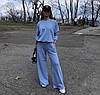 Прогулочный женский костюм с широкими штанами оверсайз трехнитка