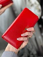 Вместительный женский кошелек красный в коробке