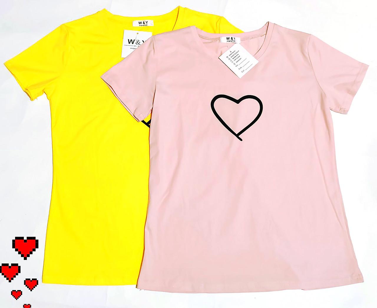 Літня футболка з сердечком 44-46 (в кольорах)