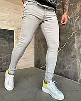 Мужские джинсы зауженные Скини серые/Турция
