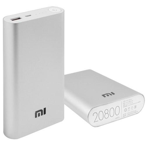 Power Bank 20800mAh USB 2A индикатор заряда. Портативное зарядное устройство, внешний аккумулятор, батарея