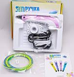 3Д ручка, дитяча 3D Ручка PEN-2 з LCD-дисплеєм + Пластик! Крута ручка для малювання!, фото 7