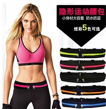 Спортивный пояс - Go Runner's Pocket Belt