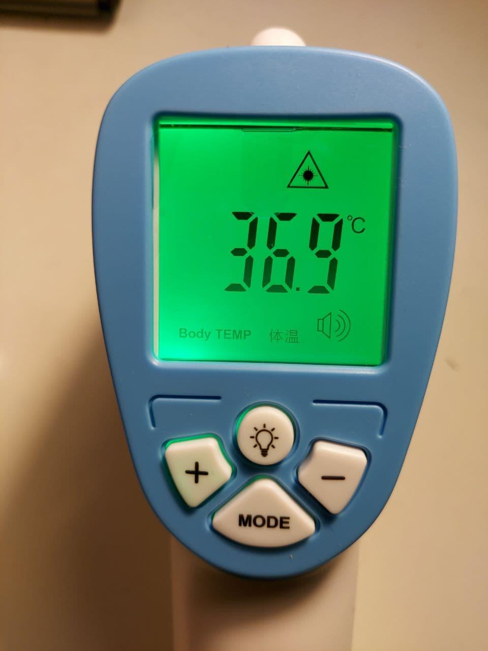 Бесконтактный инфракрасный термометр Liam DT-8806C Термометр инфракрасный бесконтактный  цифровой