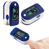 ПульсОксиметр датчик пульсу кисню медичний крові на палець pulse oximeter пульсометр оксометр, фото 3