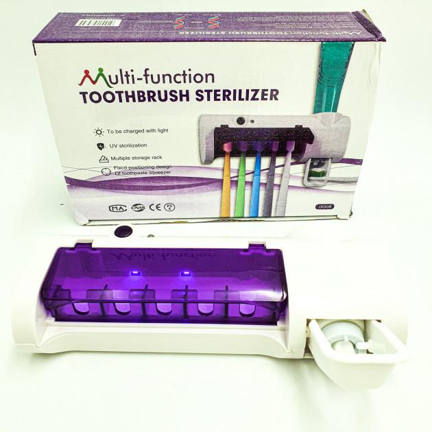 Диспенсер для зубной пасты ультрафиолетовый стерилизатор для щеток Toothbrush sterilizer