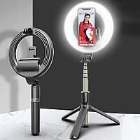 Кільцева лампа з моноподом і пультом L07