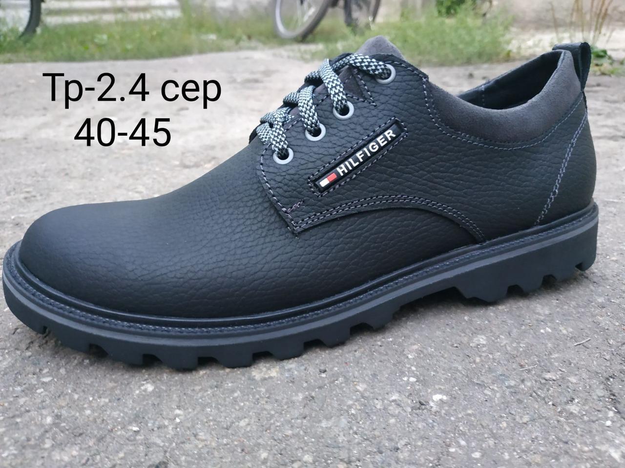 Стильні чорні низькі чоботи Tommy Hilfiger шкіряні чоловічі