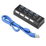 4-портовый USB 3.0 хаб с выключателями, до 5 Гбит/с, фото 3