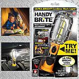 Беспроводная лампа, светильник Handy Brite с магнитом и крючком, фото 2