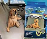 Коврик для животных автомобильный Pet zoom loungee, фото 2