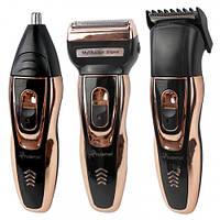 Бритва, триммер, машинка для стрижки волос головы, усов и бороды Gemei GM-595 тример электробритва