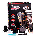 Бритва, триммер, машинка для стрижки волос головы, усов и бороды Gemei GM-595 тример электробритва, фото 2