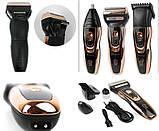 Бритва, триммер, машинка для стрижки волос головы, усов и бороды Gemei GM-595 тример электробритва, фото 4