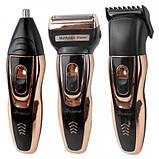 Електробритва сіткова з тримером для бороди GEMEI Geemy GM 595 з акумулятором золотого кольору, фото 2