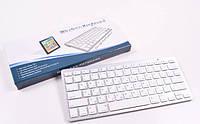 Клавиатура переносная мини клавиатура от Bluetooth