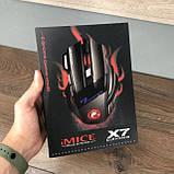 Ігрова мишка з підсвічуванням Imice X7 Black 3200 dpi, фото 4