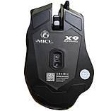 Ігрова мишка з підсвічуванням Imice X9 Black 2400 dpi, фото 9