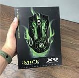 Игровая мышка IMICE X9 2400 dpi LED подсветка Gaming USB 2.0 геймерская и компьютерная, фото 4