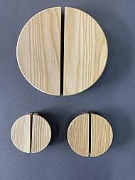 Ручки для мебели из дерева из двух частей  (Полукруг / Круг)