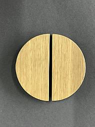 Ручки для мебели из дерева из двух частей с рельефом  (Полукруг / Круг)