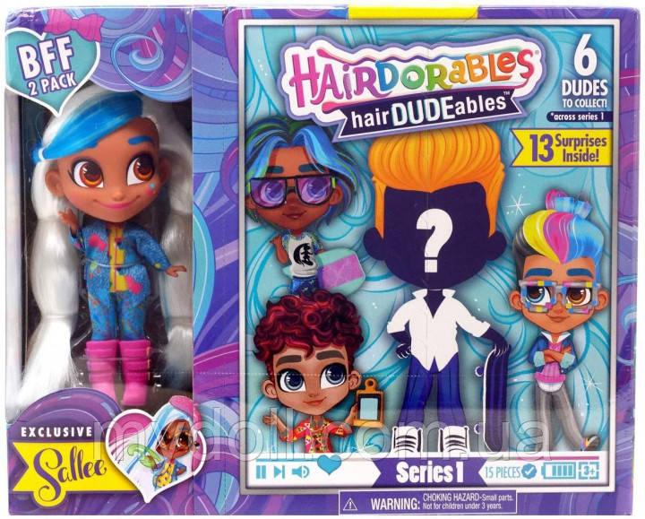 Набор-сюрприз Hairdorables hairDUDEables S1 Sallee - Модная парочка: девочка и мальчик Оригинал