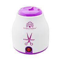 Стерилизатор шариковый Global Fashion violet, Tools Sterilizer