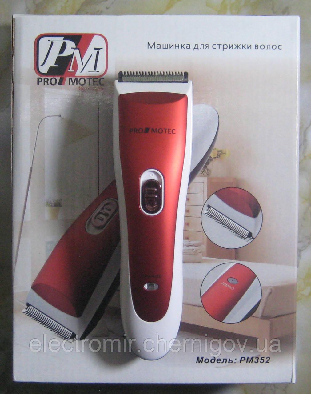 Машинка для стрижки аккумуляторная Promotec PM-352