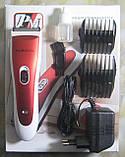 Машинка для стрижки аккумуляторная Promotec PM-352, фото 2