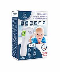 Безконтактний інфрачервоний термометр Medica-Plus Thermo control 5.0