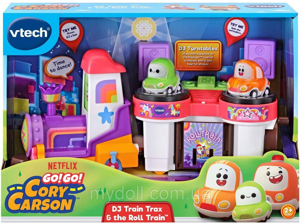 Развивающая игрушка VTech Go! Go! Cory Carson DJ Train Trax and The Roll Train Музыкальный Паровозик диджей