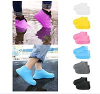Силиконовые водонепроницаемые чехлы-бахилы для обуви от дождя и грязи.ОСТАЛИСЬ  ,S-голубые,белые,сер