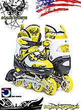 Ролики Scale Sports LF 967 Жовті, розмір 29-33