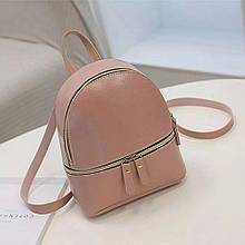 Рюкзак городской женский молодежный для прогулок  Розовый