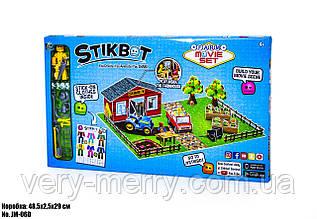 Stikbot studio| Стикбот студія Ферма JM-06D