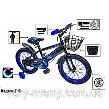 """Велосипед 16 """"SHENGDA"""" Blue T13, Ручной и Дисковый Тормоз"""