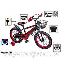 """Велосипед 16 """"SHENGDA"""" Red T13, Ручной и Дисковый Тормоз"""