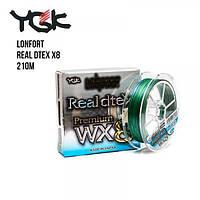 Шнур плетений YGK LONFORT Real Dtex X8 210m (0.5 (14lb / 6.36 kg))