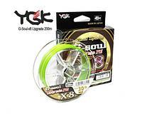 Шнур плетений YGK G-Soul x8 Upgrade 200m (2.0 (40lb / 18.14 kg))