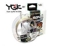 Шнур плетений YGK Super Jig Man X8 200m (0.6 (14lb / 6.35 kg))