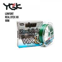 Шнур плетений YGK LONFORT Real Dtex X8 90m (0.3 (9lb / 4.08 kg))