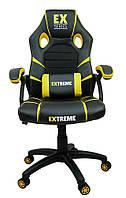 Крісло геймерське, ігрове Extreme EX Yellow Чорно-жовте