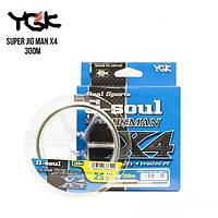 Шнур плетений YGK Super Jig Man X4 300m (1.5 (25lb / 11.34 kg))