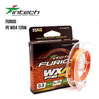 Шнур плетений Intech FURIOS PE WX4 120m (0.6 (10lb / 4.54 kg))
